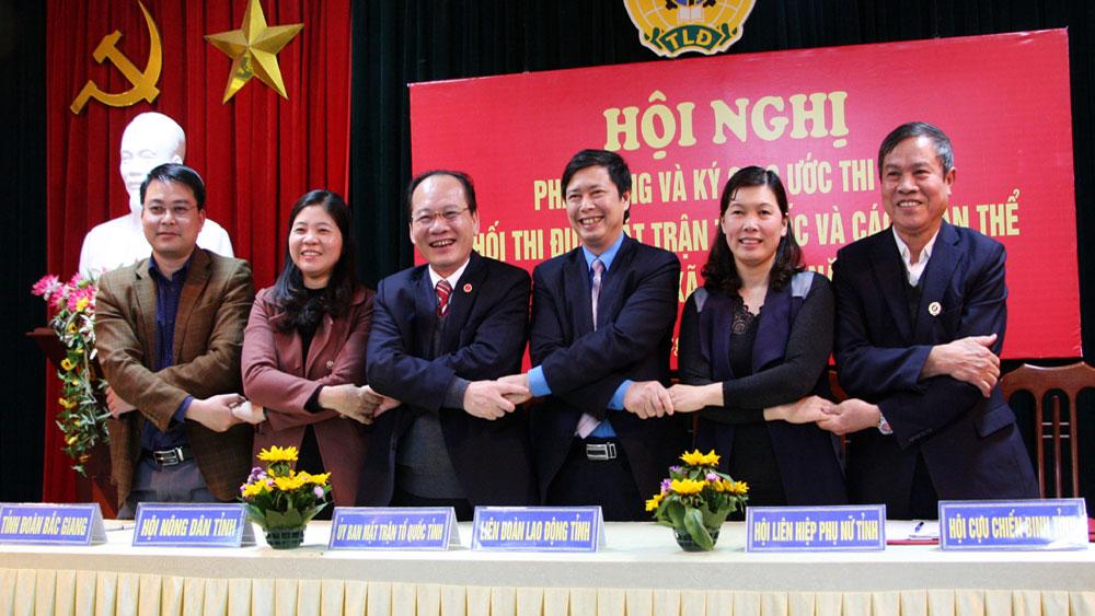 Khối thi đua MTTQ và các đoàn thể chính trị - xã hội tỉnh: Phát động và ký giao ước thi đua năm 2018